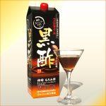 【飲む酢】黒酢で健康! 普通のお酢とどう違うの?