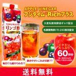 手作りリンゴ酢の魅力と作り方